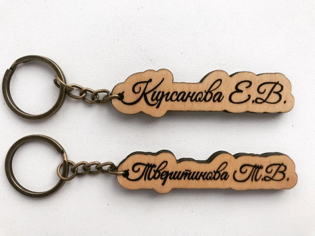именной деревянный брелок для ключей