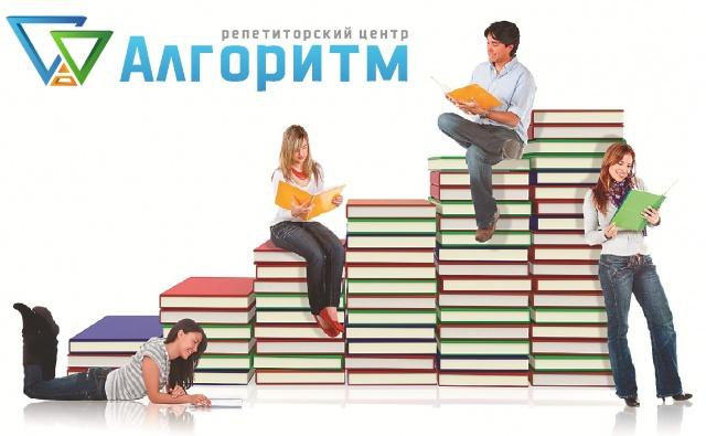 Помощь студентам в днепропетровске решения задач по химии по нескольким уравнениям