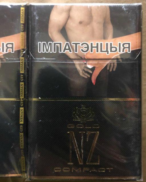 Сигареты нз голд компакт купить продажа табачных изделий разрешение