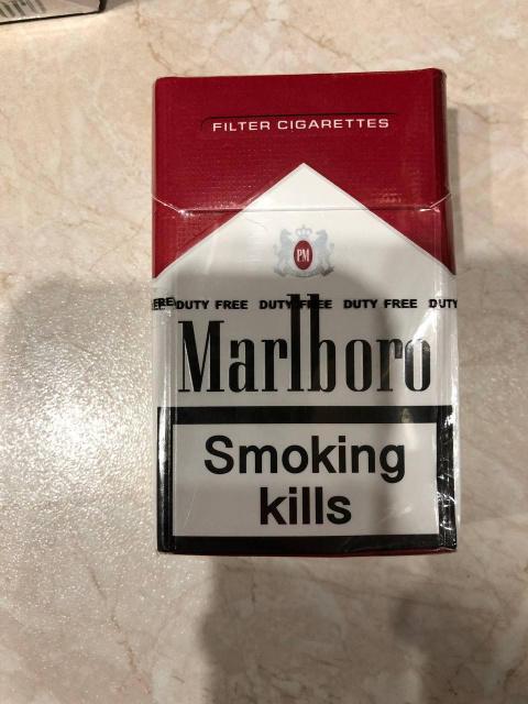 Купить сигареты duty free дешево купить весовой табак для сигарет наложенным платежом