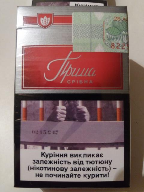 Где в смоленске купить сигареты оптом электронные сигареты многоразовые купить дешево