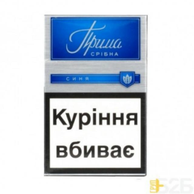 Сигареты оптом дешево прима сигареты липецкие купить