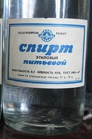 Продажа спирт альфа этиловом спирте купить в москве