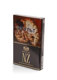 Сигареты nz купить дешево минимальная розничная цена табачных изделий это