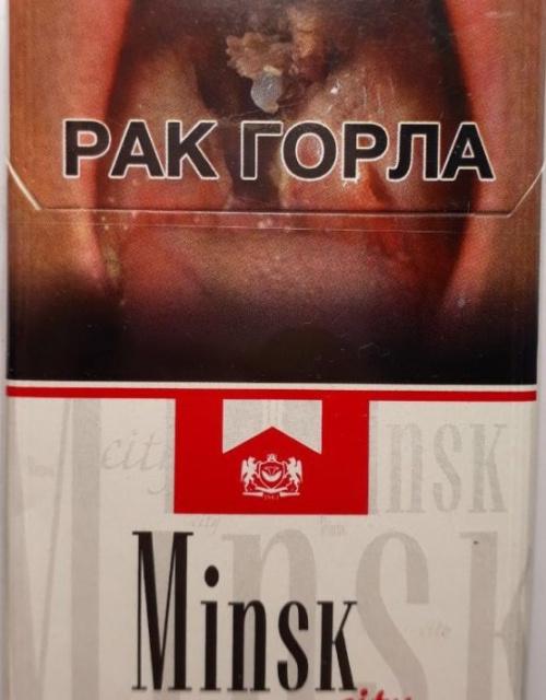 где в минске купить сигареты оптом