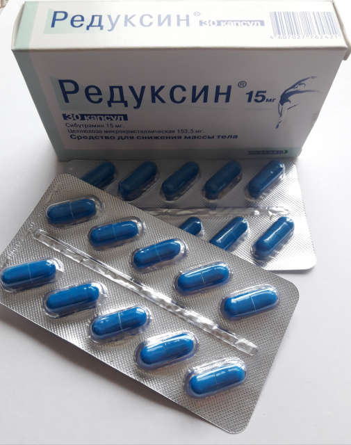 редуксин для похудения отзывы зте