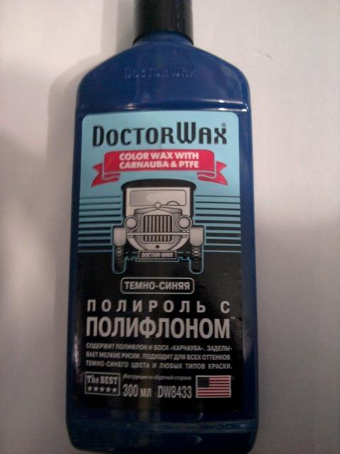 Полироль Doctor Wax цветная с полифлоном