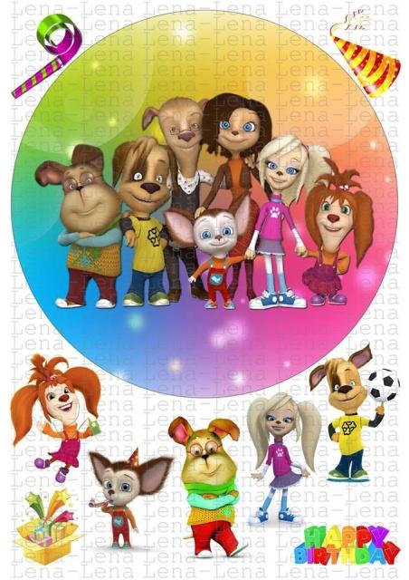 картинка круглая барбоскины вся семья