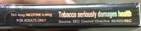 Сигареты омега купить база сигареты мелким оптом