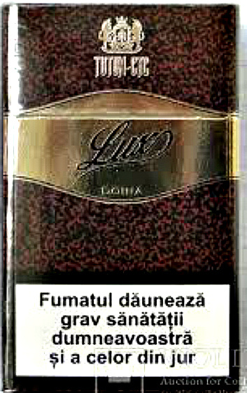 Купить сигареты дойна оптовые продажа табака в москве