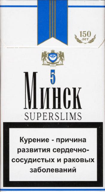 Купить сигареты минск слим оптом табак альфакер