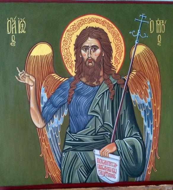 Св. Иоанн Предтеча. Ангел Пустыни