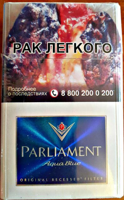 Купить оптом сигареты парламент дешево 20 сигарет онлайн смотреть бесплатно