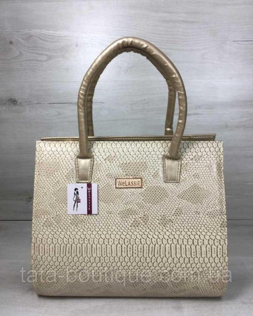 57fd43aeb071 Женская сумка Бочонок золотого цвета со вставкой бежевая рептилия ...