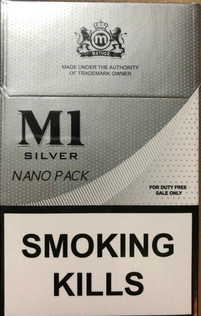 арабские сигареты оптом дешево