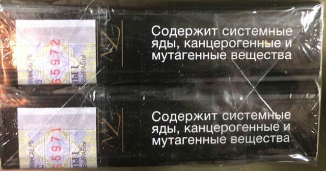 Купить в москве сигареты нз сафари где купить подростку электронную сигарету