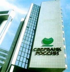 Куплю акции Сбербанк России