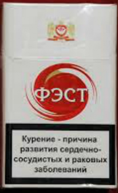 Сигареты купить дешево цена места продажи табачных изделий