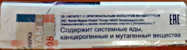 Парламент сигареты купить оптом в москве купить гильзы для сигарет slim