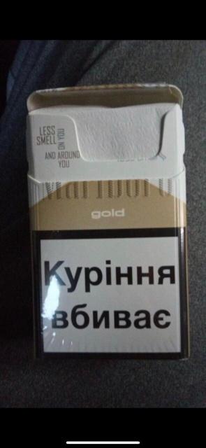 Купить сигареты по мрц садовод купить сигареты