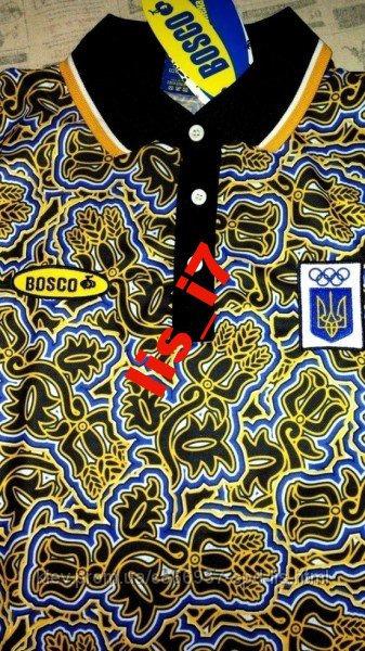 60c71db097d083 Футболка Bosco Sport Украина ПОЛО ОРИГИНАЛ: продажа, цена в Киеве ...
