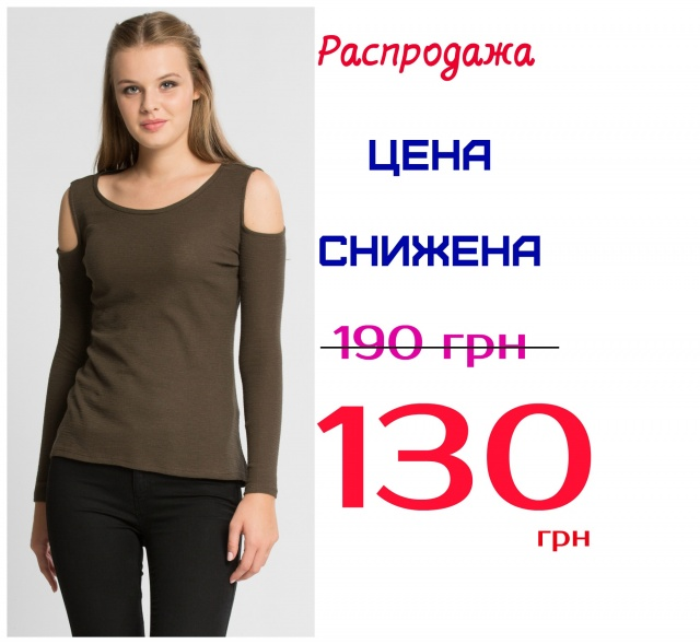 fd2095c7d09 16-155 LCW Женская кофточка Лонгслив   кофта   джемпер   пуловер   футболка  реглан