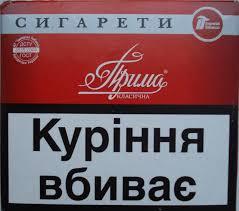 купить сигареты без фильтра оптом дешево