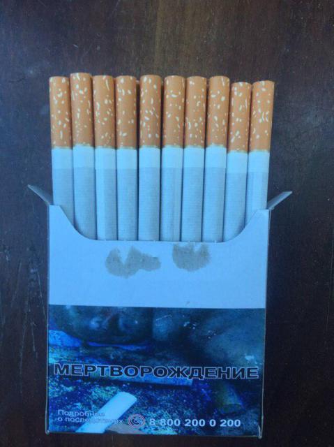 Купить сигареты россыпью дешево электронная сигарета купить заправку