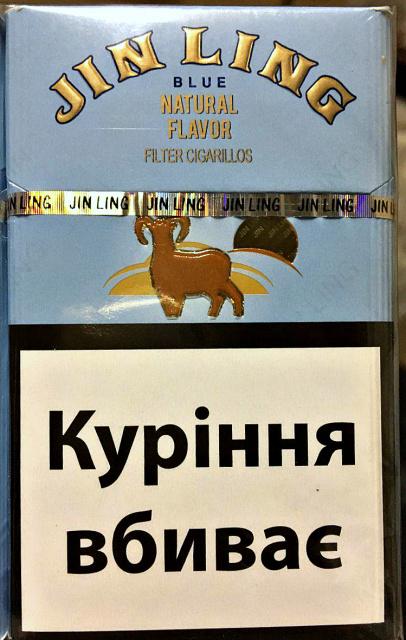 Прайс сигареты оптом дешево челябинск куплю сигареты в контакте