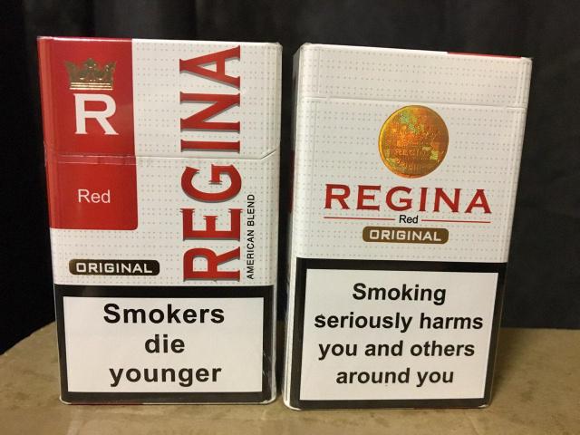 Купить сигареты регина оптом кемерово сигареты купить дешево