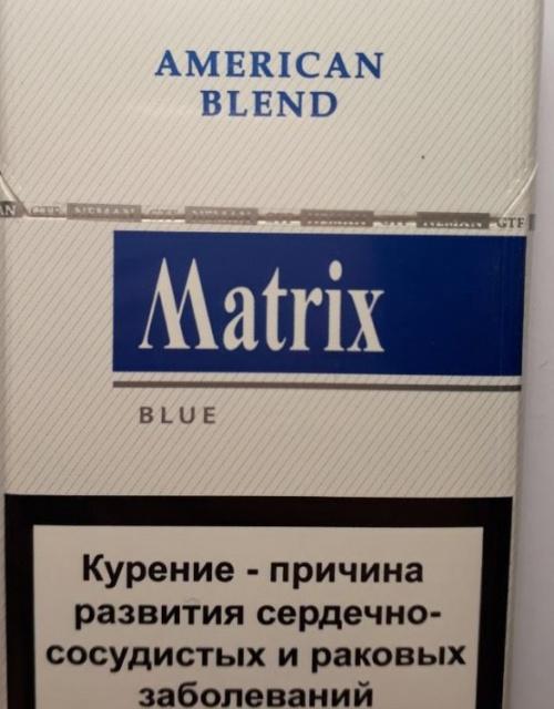 Заказать сигареты белорусские через интернет дешево где купить гильзы для сигарет в москве