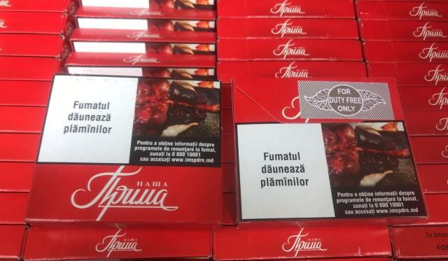 сигареты наша прима купить от производителя
