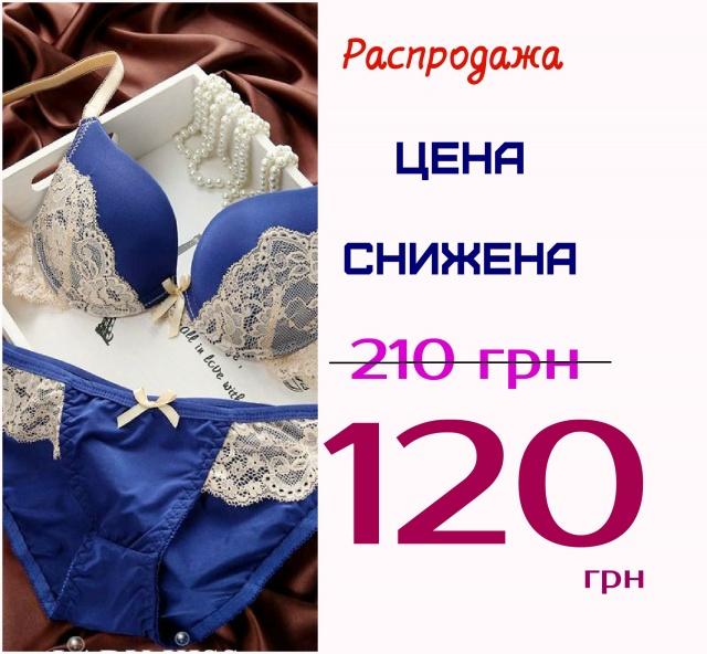 79318c10af1cb 6-16 Комплект нижнего белья Сексуальное белье Эротическое белье |escape:'html'