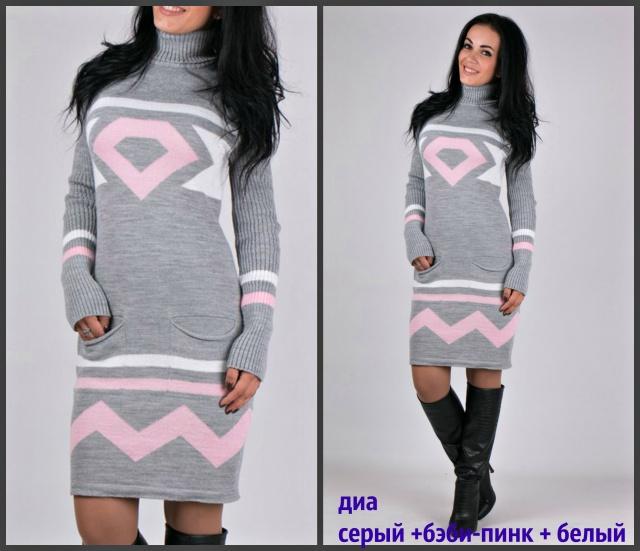 вязаные платья женская одежда теплая продажа цена в киеве