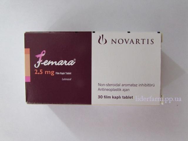 Фемара табл. 2,5 мг №30
