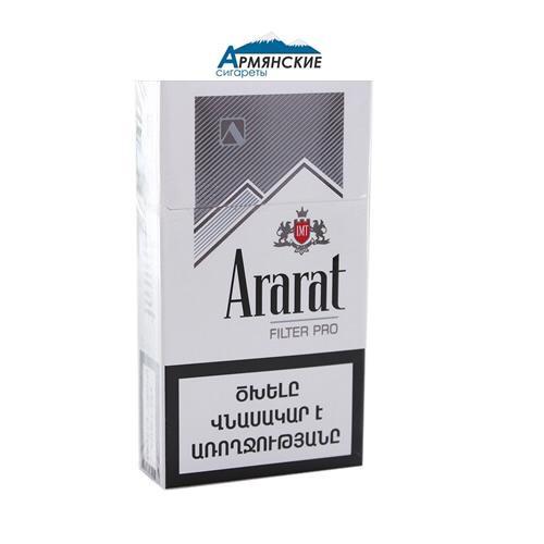 Армянские сигареты купить украина куплю сигареты в алматы