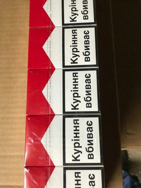 Сигареты marlboro купить дешево купить белорусские сигареты с доставкой по россии