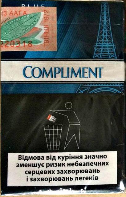 Сигареты комплимент купить в москве недорого с доставкой на дом купить darkside табак оптом