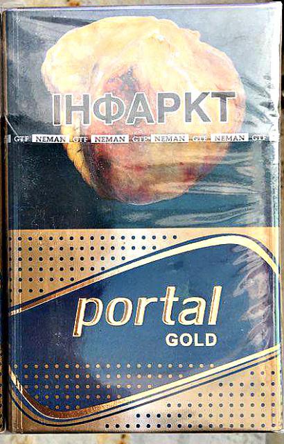белорусские сигареты портал голд купить