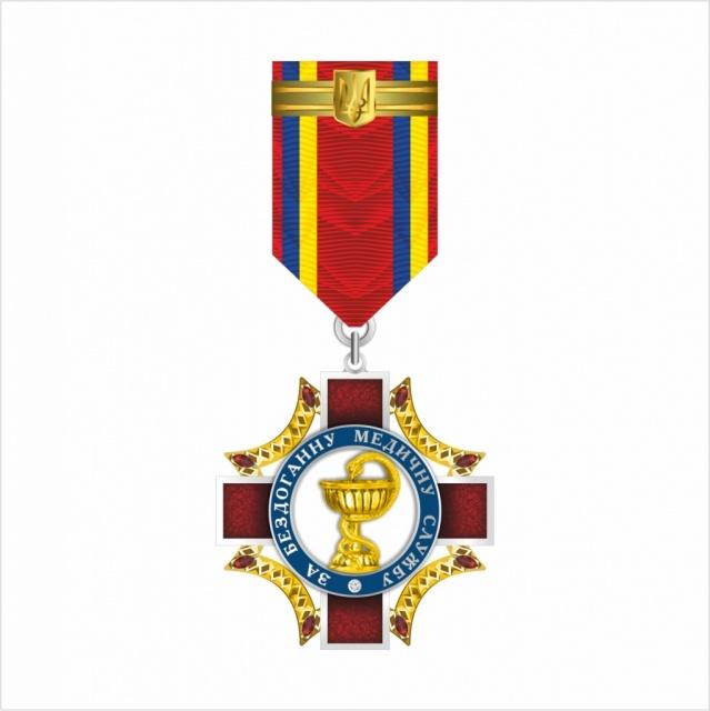 Орден «За бездоганну медичну службу» af2c225114d2a