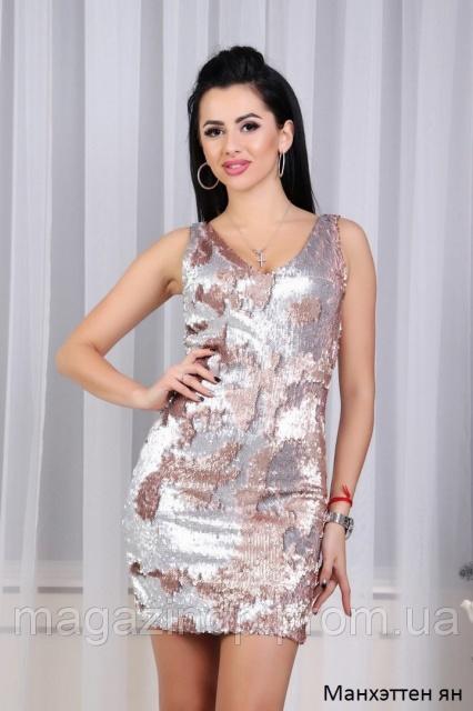 bb5dc5790439 Платье вечернее пайетки Манхэттен ян Код:617547529: продажа, цена в ...