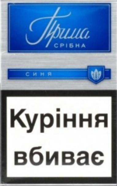 сигареты оптом дешево прима