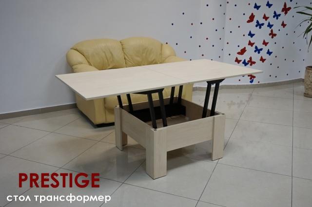Стол-транcформер Prestige журнальный-обеденный