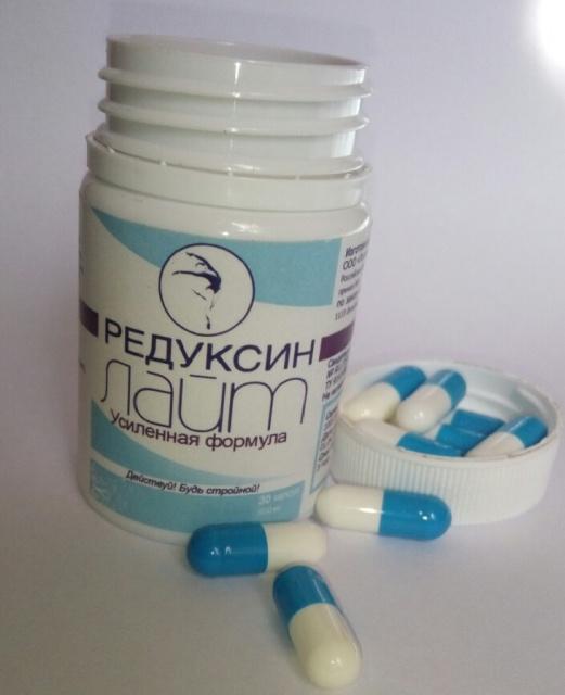 препараты для похудения самые эффективные или