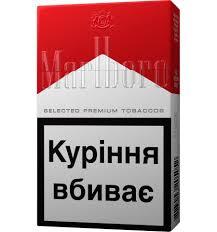 Купить сигареты без акциза в перми все виды электронных сигарет заказать