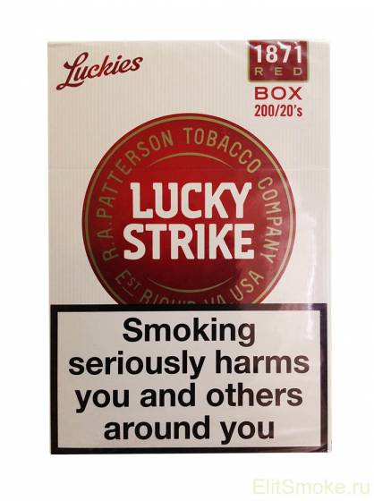 Сигареты лаки страйк купить спб где купить сигареты в дзержинске