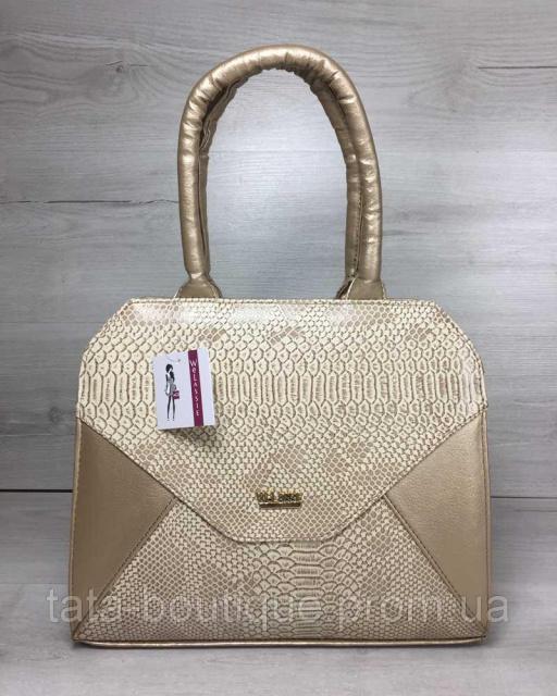 611fc513dc58 Женская сумка Конверт золотого цвета со вставкой бежевая рептилия ...