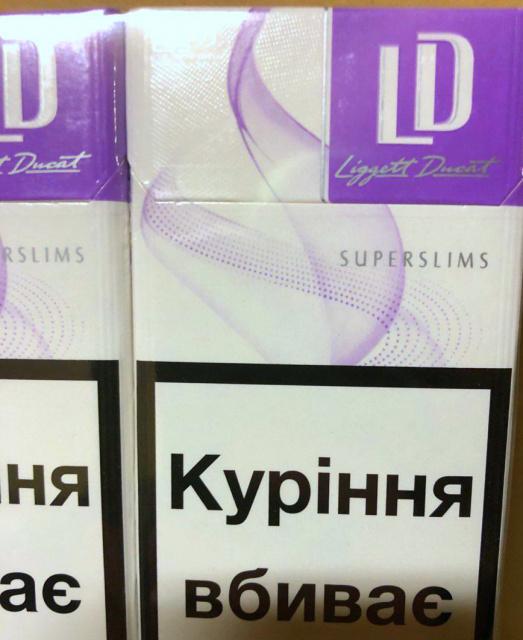 где купить дешево сигареты ld