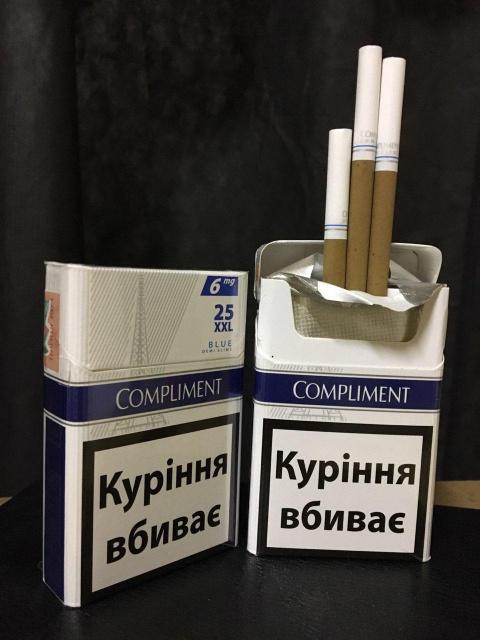 Купить сигареты комплимент с доставкой на дом москва электронные сигареты и моды купить в москве