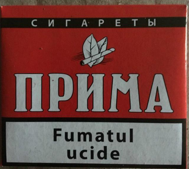 Купить сигареты прима без фильтра мелкий опт дешево купить сигареты море в интернет магазине